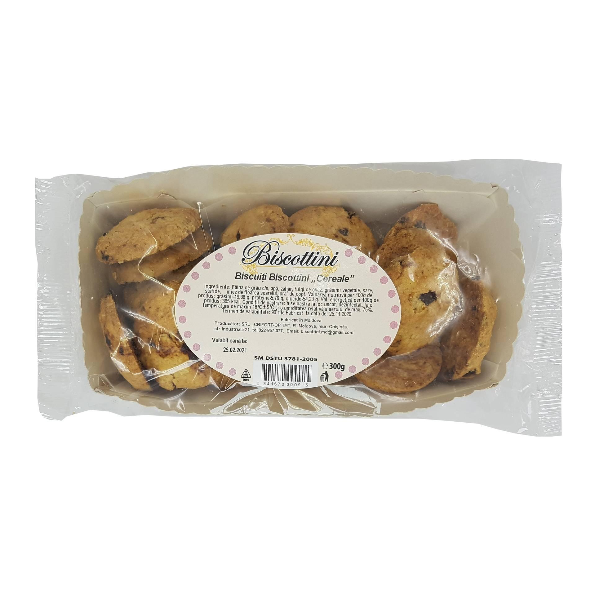 Печенье Biscottini «Злаки» 300 гр.