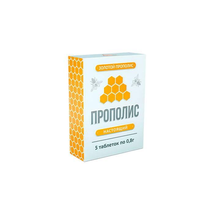 Propolis de albine Altaiskyi Nektar, blister 0.8gr. Nr.5