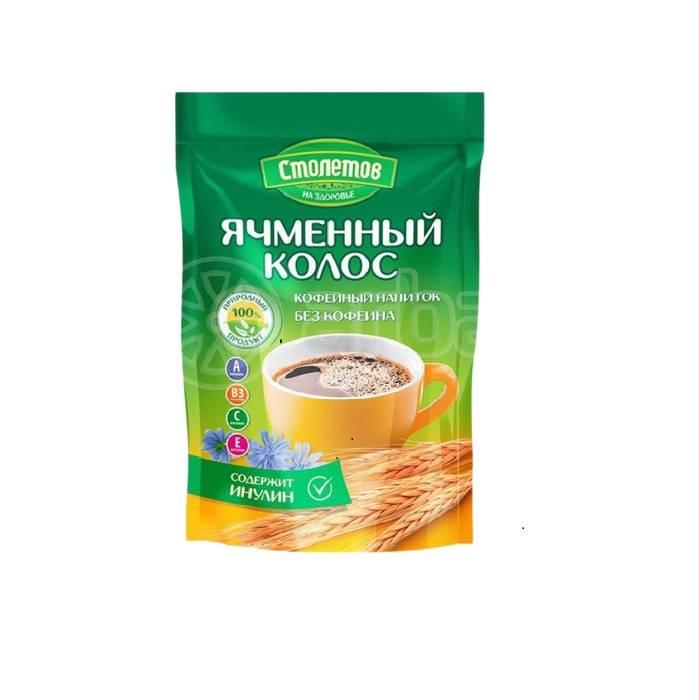 Bautura de Ceai STOLETOV Iacimennii colos 100g