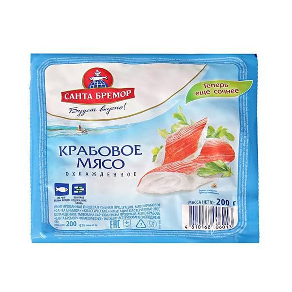 Carne de crab Santa Bremor imitatie 200g