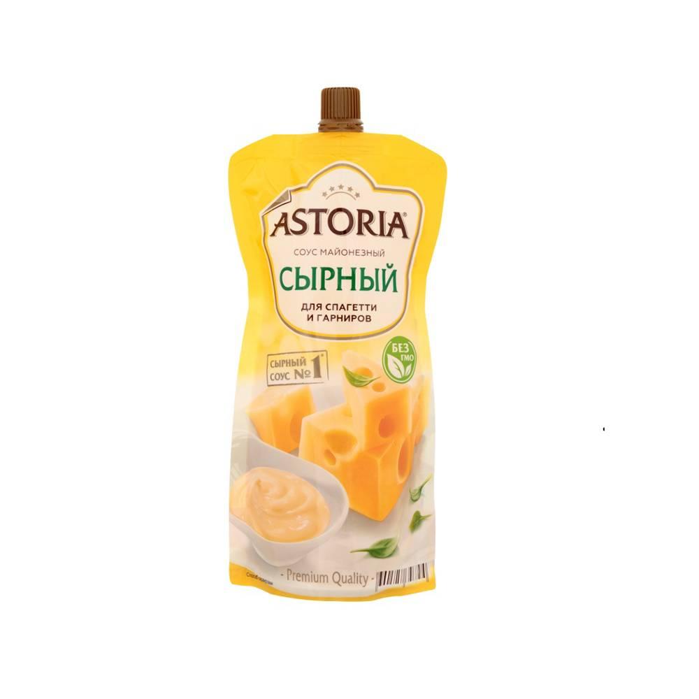 Sos de maioneza ASTORIA Cascaval 42% 233gr